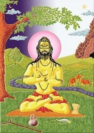 Aforismos Yoga Patañjali Aṣṭāṅga
