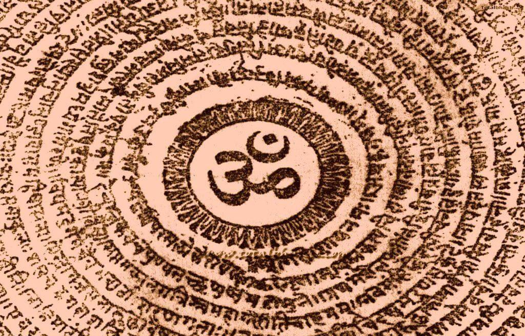 Oṁ meditação Swāmi Dayānanda