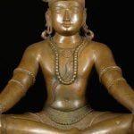 Mantra da Paz da Kaṭhopaniṣad 7