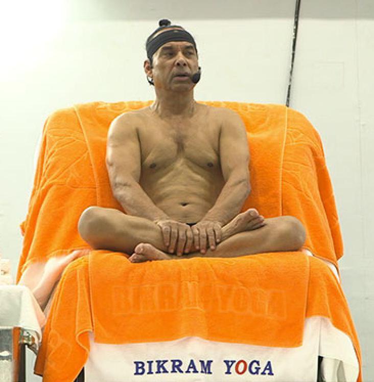 o teste do guru