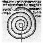 Ṣaṭkarma, a Purificação Orgânica 4